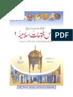 Atlus Fatohaat e Islami 1 urdu history