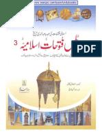 Atlus Fatohaat e Islami 3 urdu history book