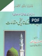 Madina Monawra ka Tarikhi Maqamaat Urdu book