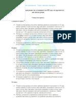 Kriteriumi Za Ocenuvanje Vo III Odd. Globalno.