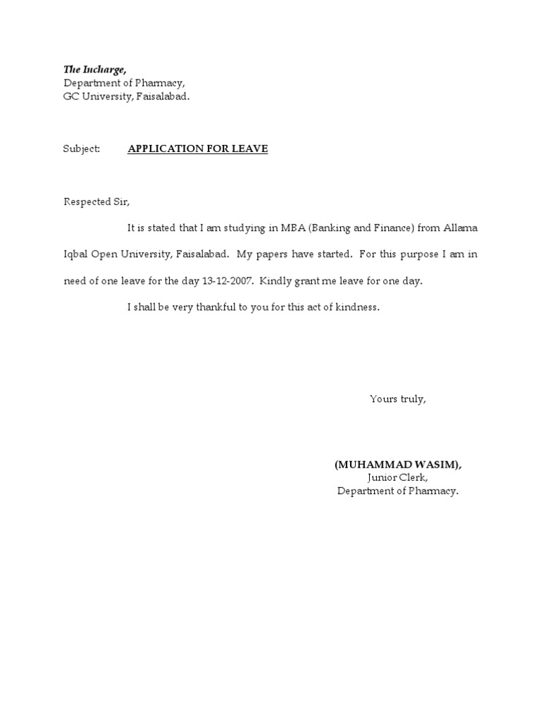 Vacation Request Letter – Leave Application