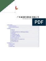 3系统安装 > 知而行服务器应用软件安装手册2