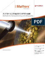 ナノパターニングおよびリソグラフィ技術 Material Matters v6n1 Japanese