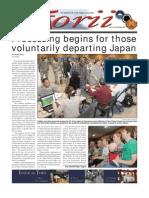 Torii U.S. Army Garrison Japan weekly newspaper, Mar. 24, 2011 edition