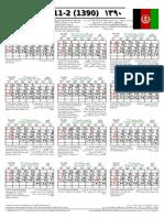 Afghan Calendar 1390 A3std History DA en AF GB