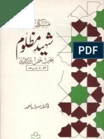 05-Shaheed-e-Mazloom