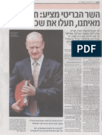 Minister David Willetts interview in Israel's Maariv