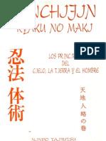 Ten Chi Jin Ryaku No Maki - OrIGINAL