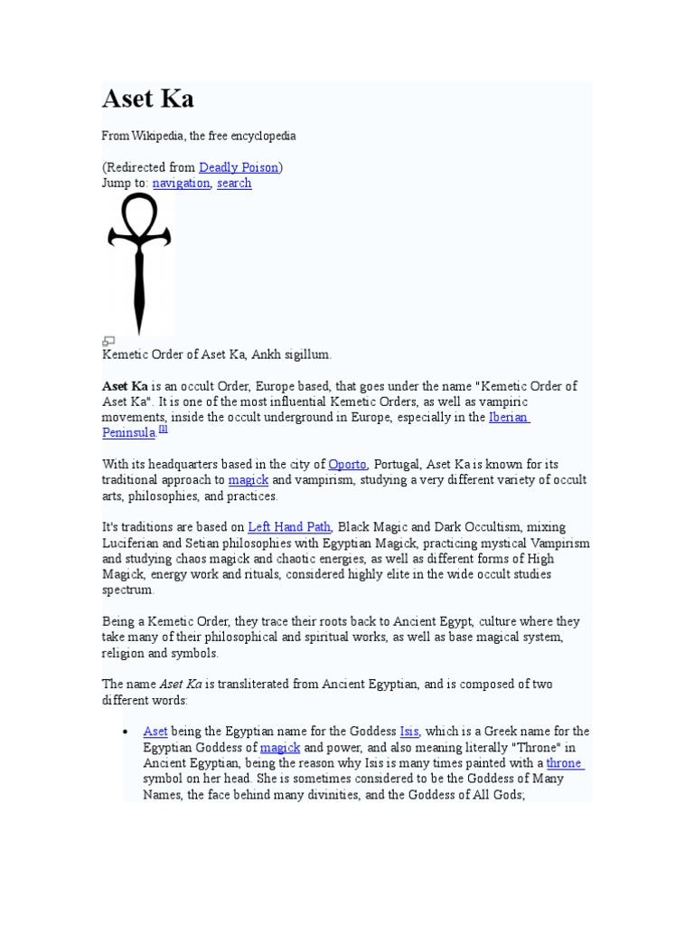 Aset Ka | Isis | Ancient Egypt