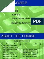 1、计算机的结构和工作原理