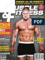 Muscle & Fitness #6 2011