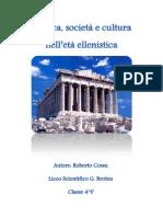 Politica,società e cultura nell'età ellenistica