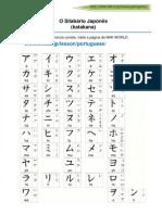 katakana_portuguese