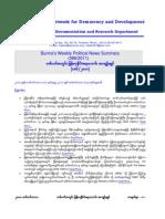 Burma's Weekly Political News Summary (086-2011)