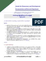 Burma's Weekly Political News Summary (090-2011)