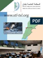 Brochure sur le Tribunal spécial pour le Liban A5 - Français