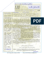 Ta'Aruf Vol1 Issue 2