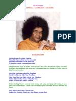 Bhajanavali-Sai Bhajans-On SRI RAMA