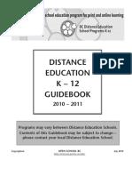 guidebook2010_11