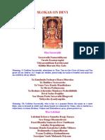 Slokas on Devi