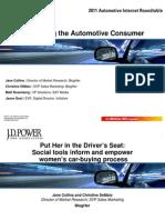 11 US AIR Messaging-Auto-Consumer