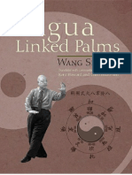 Bagua Linked Palms by Wang Shujin
