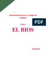 Bios Subit