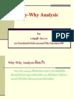 Why Why Analysis