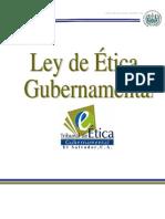 Ley de Ética Gubernamental DL 1038