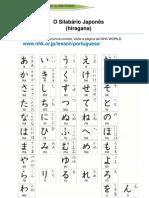 hiragana_portuguese