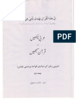 Handouts Arabic Grammar Course Part-1