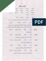 Language in pdf course arabic urdu