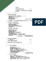 1985 聖經 B 中文版 MS