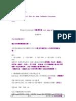 貧富大富翁-feedback by genna