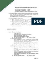 2002 聖經 A 英文版 MS