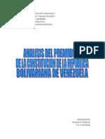 PREÁMBULO DE LA CONSTITUCION DE LA REPUBLICA