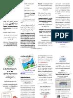 Psuarabic Paper Share 1