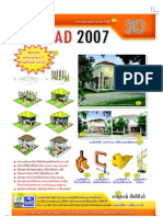 Acad 2007 3d Thai Edition Extracted
