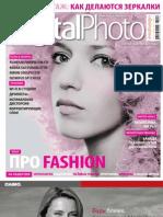 DPhoto 48 (Apr 2007)
