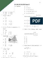 Mathematics 1995 Paper 2 Answer