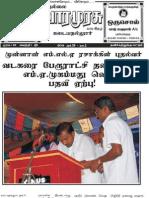 Nellai Vaaramurasu-Oct28-Nov03-2011