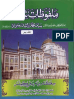 Malfuzat Sharif volume 2 (Sindhi)