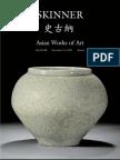 Asian Works of Art | Skinner Auction 2574B
