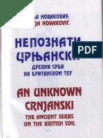 Relja Novakovic Nepoznti Crnjanski