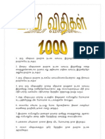 Murphy's Laws - 1000