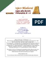 KalkiKirushnamoorthy-PonniyinSelvanPart2