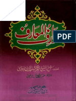 Awarif-ul-Maarif Urdu translation