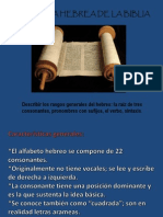 Lenguas de La Biblia 2