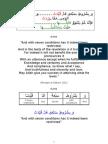 Arabic Poetry Studies