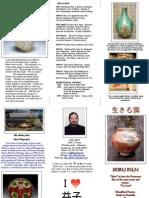 Ikiru Brochure Aug17 2006